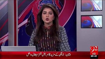 Peshawar School Teacher Ka Na-Munasib Rawiya – 14 Oct 15 - 92 News HD