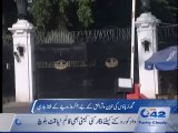 5 crore issued for Governor House renovations!