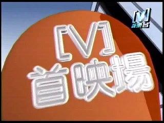 2007孫燕姿-咕嘰咕嘰MV(棒棒堂時期特別演出)