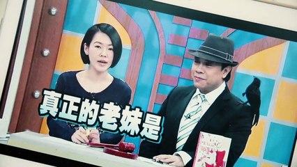《Mini美人》 20151014期 拒绝初老症秘籍 Mini Beauty: 【中国时尚超清版】