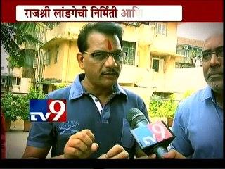 """Gapshap with """"CITIZEN"""" Marathi Movie Starcast-TV9"""
