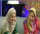 Shahid Afridi's Family in Geo Inaam Ghar