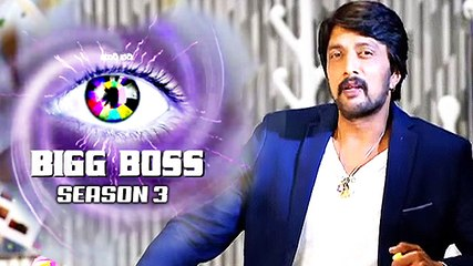 Bigg Boss Kannada Season 3 | Premiere On 25th October