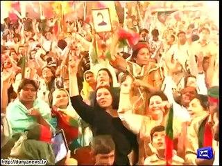Dunya News - Imran Khan's speech in Lahore