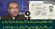 How Votes in NA-122 were Rejected ?? Mujeeb-ur-Rehman Shami Telling with Proof