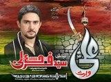 Aey Hussaini Maan Tujhe Salam by Syed Farhan ali waris