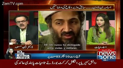 What Happened In PTi..Dr Shahid Masood Telling