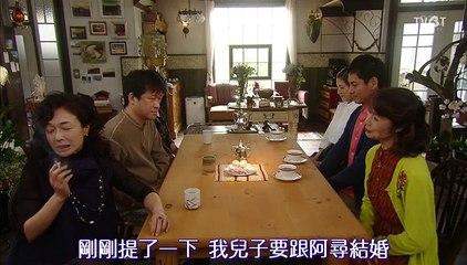 偽裝夫婦 第2集 Gisou no Fuufu Ep2