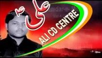 Aaj Tak Nahi Aaya l Manazir Hussain l Muharram 1437 Hijri Nohay