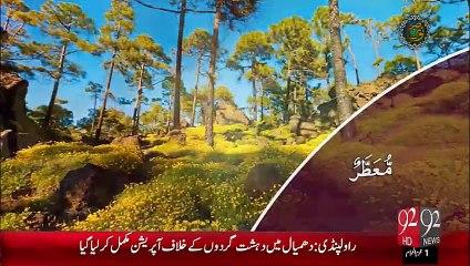 Subh-E-Noor - 15 - Oct - 2015 - 92 News HD