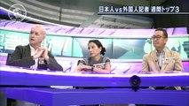 外国人記者は見た どうなる東京五輪?