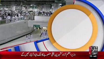 Irshad-e-Bari Talla – Allah Sb Janta Hy– 15 Oct 15 - 92 News HD