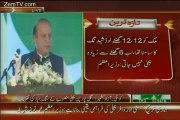 PM Nawaz Sharif Badly Criticizes Imran Khan for not Accepting NA-122 Elections