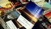ミニムービー『図書館mini戦争 THE FIRST MISSION』10/10(土)映画「図書