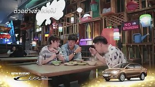 Club Friday The Series 6 EP1 4