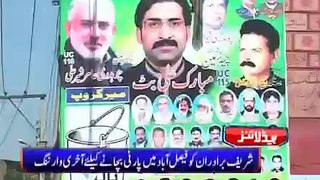 Dunya news headlines 15 Oct 2015, 21:00 PM