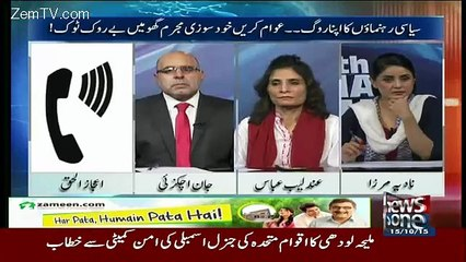 10 PM With Nadia Mirza - 15th October 2015