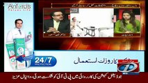 Dr Shahid Masood Response On Chaudry Nisar Press Conference