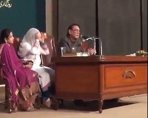 Shahadat-e-Hussain (A.S.) (Must listen) Professor Ahmad Rafique Akhtar