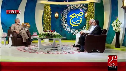 Subh-E-Noor – 16 Oct 15 - 92 News HD