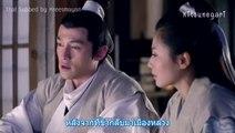 [ซับไทย] LangYaBang - Changsu&Nihuang cut scene
