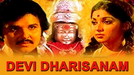 Devi Dharisanam Songs Jukebox - Tamil Devotional Songs - Amman Songs - Navarathri Special Songs