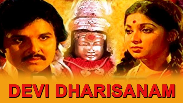 Devi Dharisanam Songs Jukebox - Tamil Devotional Songs - Amman Songs - Navarathri Special Songs