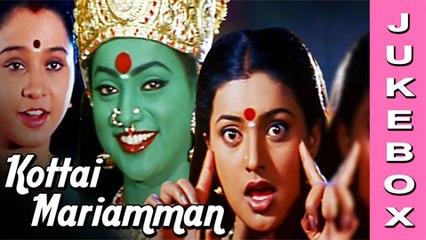 Kottai Mariamman Songs Jukebox - Tamil Devotional Movie Songs - Navrathri Special Songs