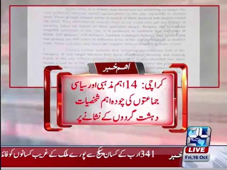 Breaking News: Karachi's 14 Political and Regional Parties under terrorists threat
