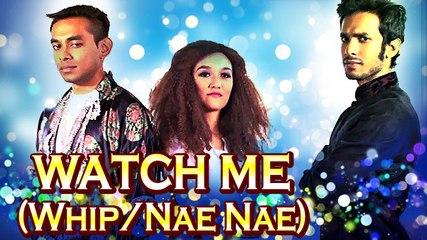 Silento - Watch Me (Whip/Nae Nae) Parody