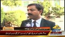 Zanjeer-e-Adal on Capital Tv – 16th October 2015