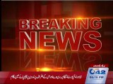 PIA plane suffers bird hit while landing  16th October 2015