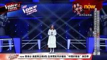 香港官方《中國好聲音》第四季 ||李幸倪 Gin Lee《愛是永恆》