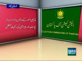ECP suspends 272 lawmakers over non-disclosure of assets