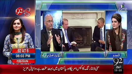Baat Hai Pakistan Ki 16-10-2015 - 92 News HD