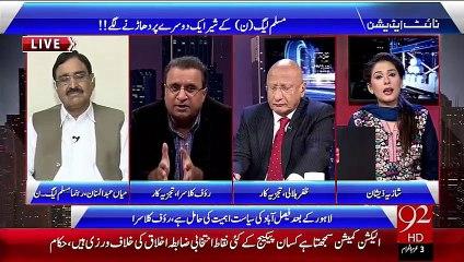 Night Edition- 16-10-2015 - 92 News HD