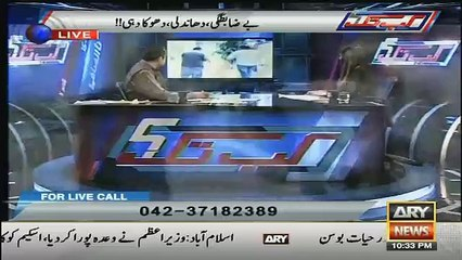 Asad Kharal Expo-sing Technical Rigging Of PMLN While Standing In NA-122 Constituency