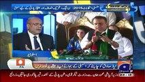 Najam Sethi Finaly Admits That PMLN Perforamce Is ZERO