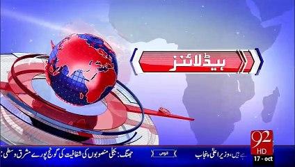 Headlines - 02:00 AM - 17-10-15 - 92 News HD