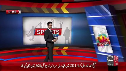 Pakistan VS England Test Ka Akhri Din – 17 Oct 15 - 92 News HD