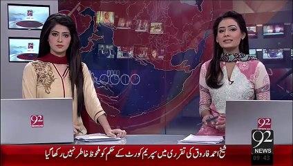 Peshawar Pital Ke Nayab Bartan – 17 Oct 15 - 92 News HD