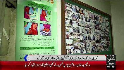 Sindh Nursing Examination Board Karachi Building Sy Baqi Dafatar Khtam Krny Ka Mutalba – 17 Oct 15 - 92 News HD