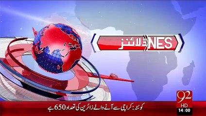 Headlines - 02:00 PM – 17 Oct 15 - 92 News HD