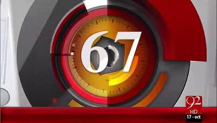 92Seconds – 17 Oct 15 - 92 News HD