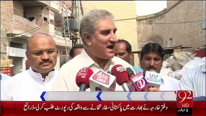 Shah Mehmood Qureshi Press Conference – 19 Oct 15 - 92 News HD