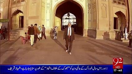 Subh-e-Noor PROMO - 92 News HD