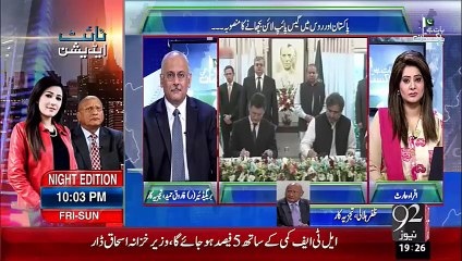 Baat Hai Pakistan Ki 17-10-2015 - 92 News HD