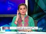 Dusra Rukh - October 17, 2015