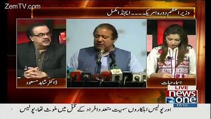 Nawaz Sharif Ke Ilawa Kis Kis Per Hamle Ka Khatra Hai.. Shahid Masood Telling