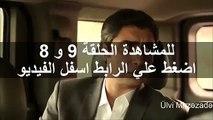 مراد علم دار الجزء العاشر الحلقة 9 - 9 Wadi diab 10 EP